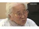 Hàn Quốc đạt kỷ lục mổ ung thư cho người cao tuổi